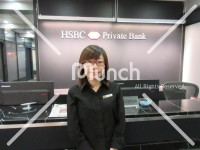20150422.HSBC Private Bank@Central 1