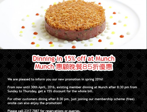 Dinning 15% off at Munch