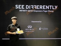 W20180906 INFINITI HONG KONG, Cocktail Party 1
