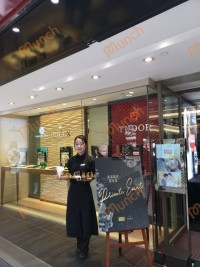 W20190726 CHOW TAI FOOK JEWELLERY CO., LTD.,Causeway Bay 1