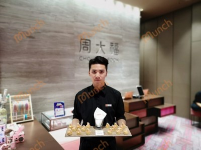 W20190730 Chow Tai Fook, Cocktail 2