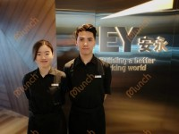 W20190801 Ernst & Young Group, Refreshment 1